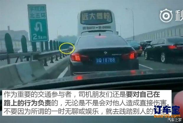 涉案司机接受调查 用弹弓崩对向车辆