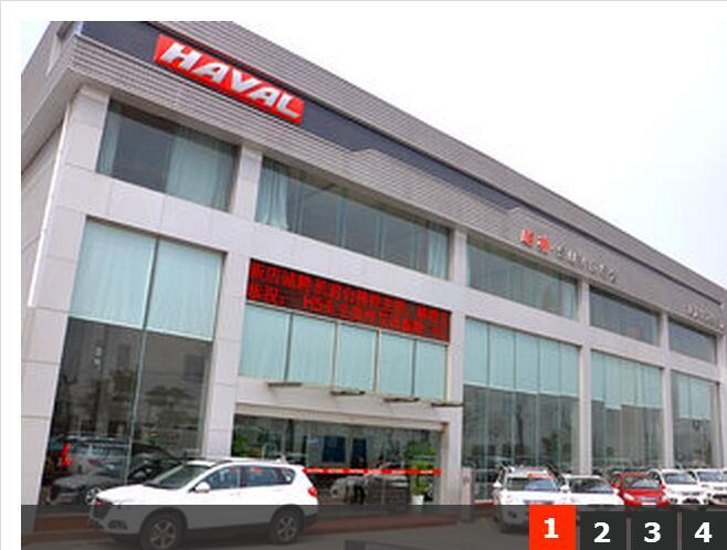 上海东卫汽车销售服务有限公司