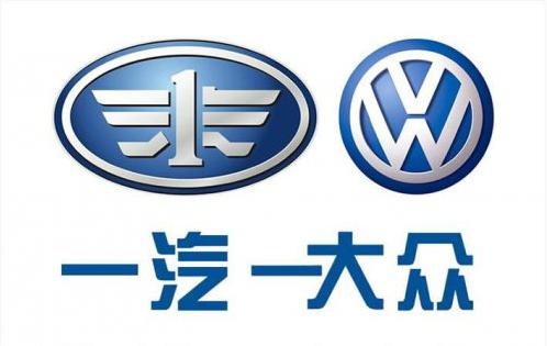 上海一汽汽车服务有限公司