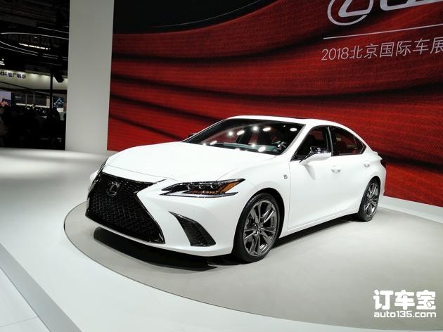 2018北京车展:全新一代雷克萨斯ES正式亮相
