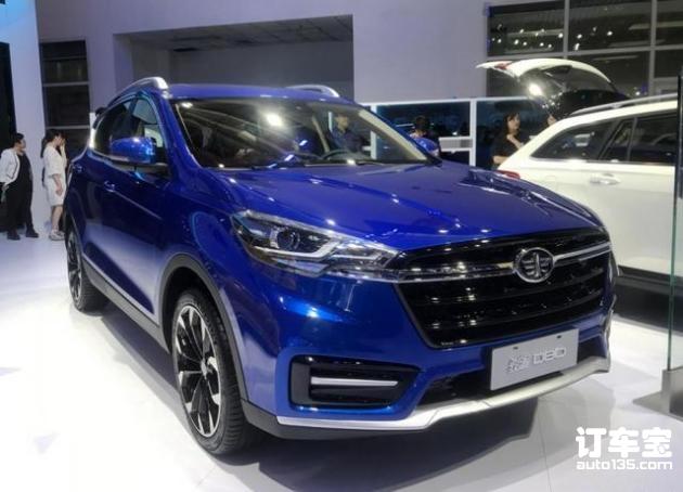 骏派D80车型正式亮相 预计第三季度上市