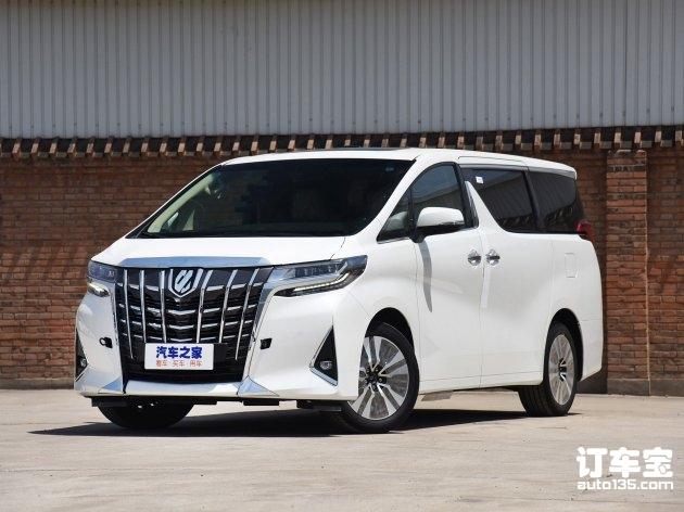 最高降6.10万元 丰田全系进口车型调价
