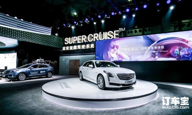 凯迪拉克自动驾驶中国首发 CT6率先搭载