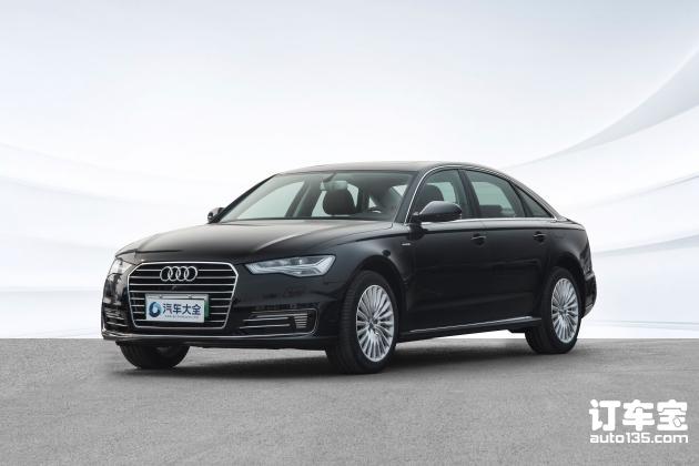 奥迪A6L e-tron车型下调售价 售45.48万元