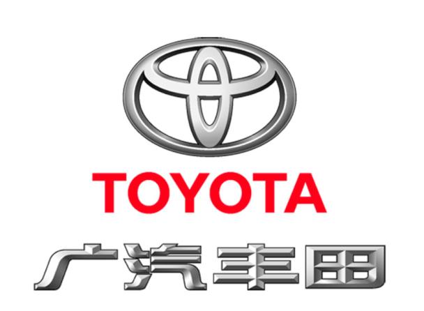 德州天衢丰田汽车销售服务有限公司