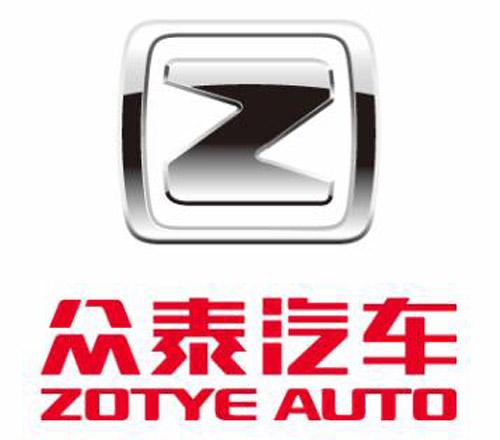 台州市信泰众泰汽车销售服务有限公司