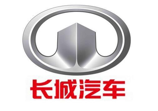 三门峡宏沃汽车销售服务有限公司