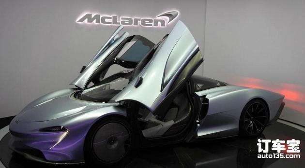 只有更快没有最快 迈凯伦Speedtail首发