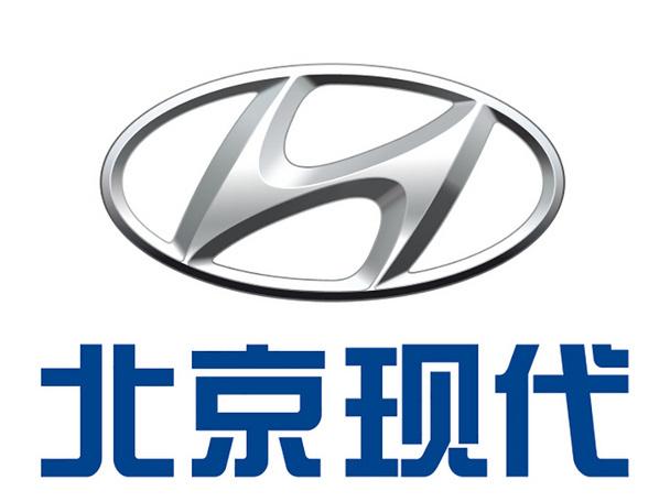 北京现代汽车潮州南熙特约销售服务店