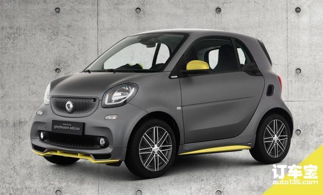 全国只有110辆 smart fortwo发布特别版车型