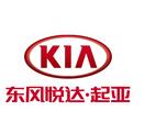桂林新旗亚商贸有限责任公司
