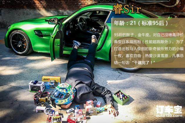 95后说车,广州车展哪些车型值得年轻人关注?