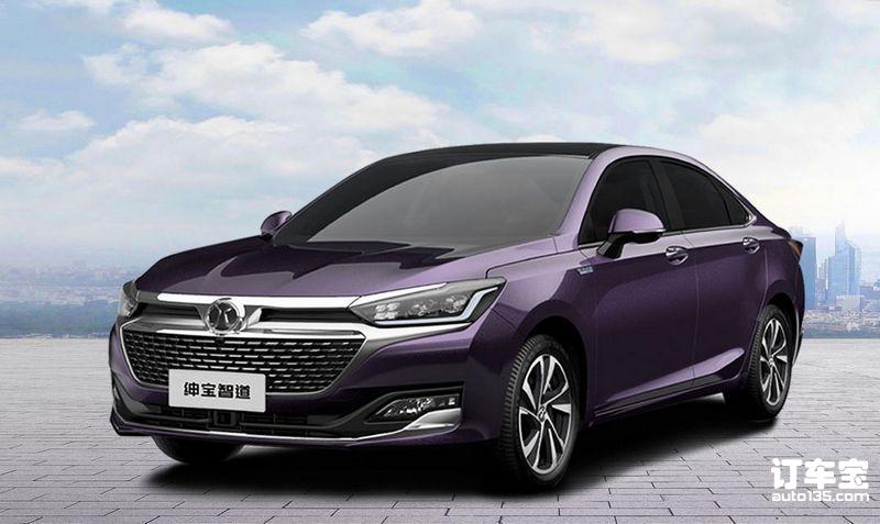 预售8.99万起 北汽绅宝中级轿车智道12月21日上市