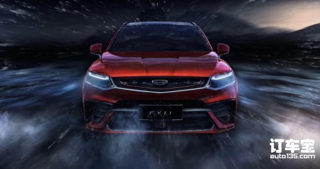 吉利FY11官方图发布 定位轿跑SUV动感十足