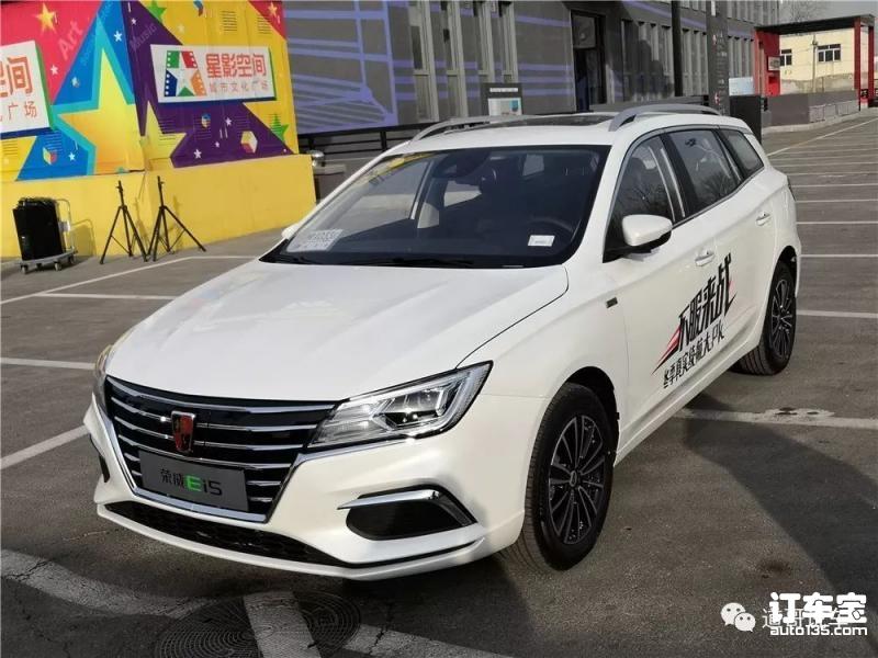 电动车界金霸王全新荣威Ei5上市补贴后12.88万起售