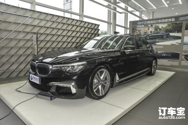 宝马/MINI全系车型零售价下调 最高降6万