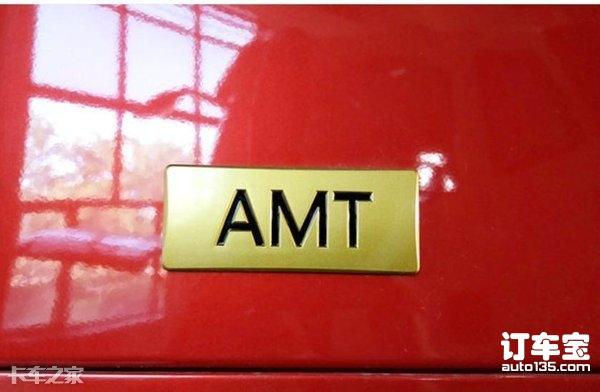 纯干货!老司机教你如何正确驾驶AMT卡车