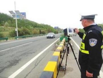 什么样的超速是不会被罚款的?