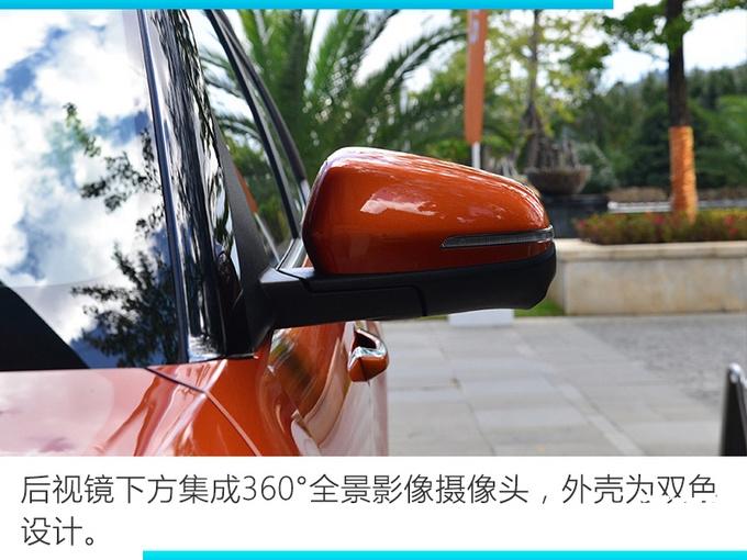 北京现代-图7
