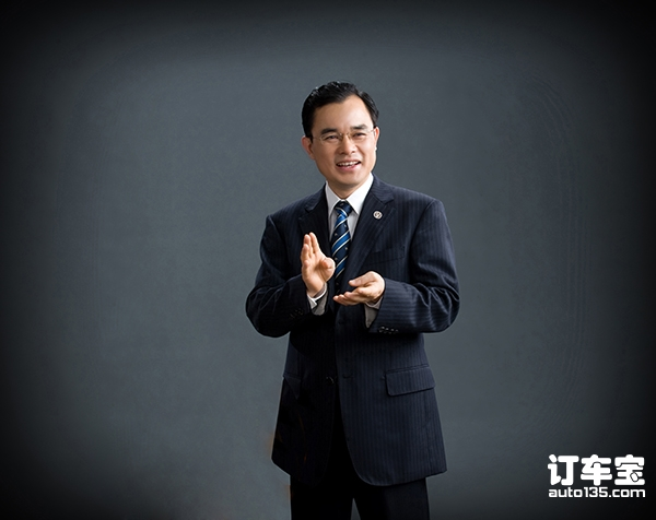 朱华荣:建议快速提升品牌力,促进新能源车可持续、高质量发展