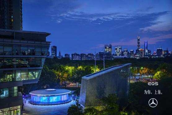 2021全新EQS未来世界十城巡展迎来上海站